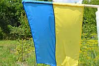 Купить флаг Украины 140-90