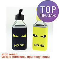 Бутылка с чехлом глаза NO-NO 4 цвета