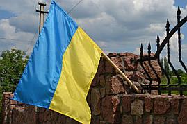 Купить флаг Украины 140-90, фото 3