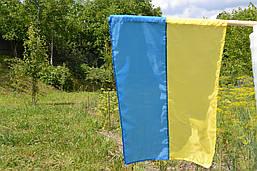 Купить флаг Украины 140-90, фото 2