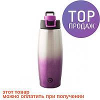 Бутылка для воды Purple Insulated