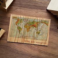 """Деревянная открытка """"Мечтай, действуй, путешествуй!"""""""