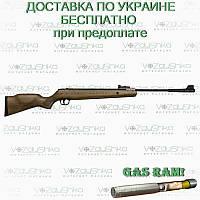Пневматическая винтовка SPA GR1250W (газ пружина), 305 м/с