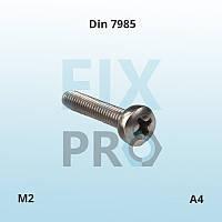 Винт нержавеющий с полукруглой головкой с шлицем Philips, Pozi, Torx DIN 7984 М2 А4 ГОСТ 17473-80
