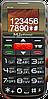 Китайский телефон М7700 (бабушкофон), 2 SIM, большие кнопки, MP3, FM-радио, Java.