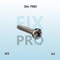 Винт нержавеющий с полукруглой головкой с шлицем Philips, Pozi, Torx DIN 7984 М3 А2 ГОСТ 17473-80