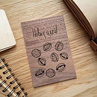 """Деревянная открытка """"Новых идей"""""""