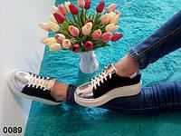 Кроссовки - криперы на белой подошве