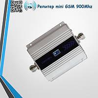 Репитер Mini GSM 900