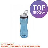 Спортивная бутылка Sports and Drink Bottle, 0.9 л (голубая)