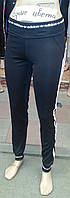 Молодежные женские  эластиковые штаны на манжете,с лампасами