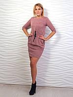 Фактурное платье из ангоры с жемчугом и кулиской
