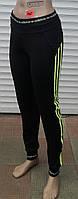 Эластиковые женские  штаны на манжете,с лампасами