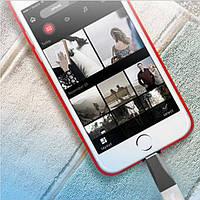 USB флеш накопитель SanDisk 32Gb iXpand для Apple