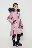 Пальто детское зимнее Лаура на девочку размеры 152, 158 Пудра