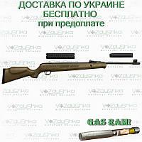 Пневматическая винтовка SPA GR1600W (газ пружина), 396 м/с