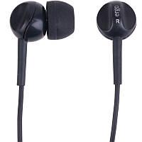 Навушники ERGO VT-701 Black