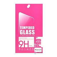 Скло захисне Ultra Tempered Glass для iPhone 5/5S/SE 0.33mm 2.5D приват-фільтр Прозоре/чорне