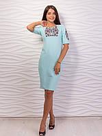 Роскошная модель платья с вышивкой вокруг выреза и на рукавах.