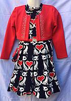 Платье кошки с пиджаком р.110-128