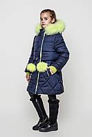 Пальто модное детское зимнее Алсу на девочку размеры 128- 158 Лимон