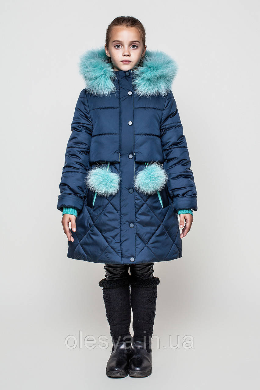 СУПЕР цена! Пальто детское зимнее Алсу на тинсулейте размеры 134- 158  Мята
