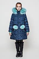 Пальто детское зимнее Алсу на тинсулейте размеры 128- 158  Мята