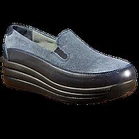 Женские ортопедические туфли 17-008 р. 36-41
