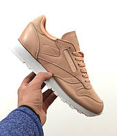 Кроссовки Reebok Classic Leather NT (Rose Cloud/White)