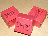 Конденсатор MKP 4  75 uF 450V 10% DC LINK
