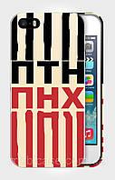 "Чехол для для iPhone 4/4s""PTN PNH 1""."