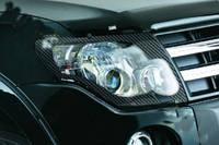 Защита передних фар прозрачная. (EGR) - Pajero - Mitsubishi - 2007