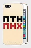 "Чехол для для iPhone 4/4s""PTN PNH 2""."