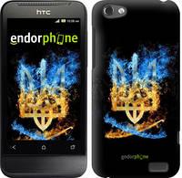 """Чехол на HTC One V t320e Герб """"1635u-227-716"""""""
