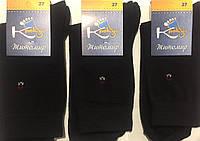 Носки мужские демисезонные «Крокус» 27 размер, чёрные