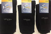 Носки мужские демисезонные «Крокус» 29-31 размер, чёрные