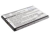 Аккумулятор Sony Ericsson Xperia neo L 1500 mAh Cameron Sino