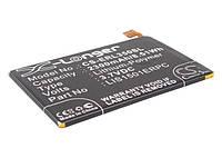 Аккумулятор Sony Ericsson Xperia C6503 2300 mAh Cameron Sino