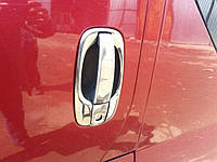 Окантовка ручек Opel Vivaro / Renault Trafic / Nissan Primastar (нержавеющая сталь) 4 шт.
