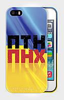 "Чехол для для iPhone 4/4s""PTN PNH 3""."