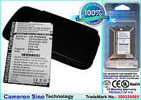 Аккумулятор HTC P4550 2800 mAh Cameron Sino