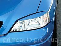 Реснички на фары  к-т 2 шт. - Astra G - Opel - 1998