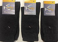 Носки мужские демисезонные «Крокус» 25 размер, серые