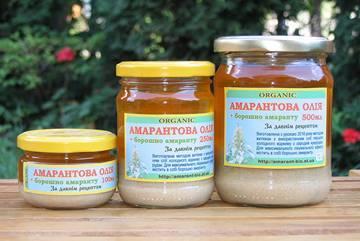 Амарантовое масло органическое 250 мл