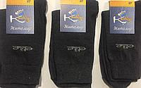Носки мужские демисезонные «Крокус» 27 размер, серые