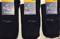 Носки мужские демисезонные «Крокус» 29-31 размер, джинс