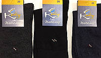 Носки мужские демисезонные «Крокус» 25 размер, ассорти