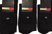 Носки мужские демисезонные «Крокус» чёрные, хлопок-100% (размер 39-42)