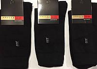 Носки мужские демисезонные «Крокус» (хлопок-100%), размер 42-45, чёрные