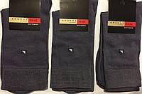 Носки мужские демисезонные «Крокус» (хлопок-100%), размер 39-42, серые